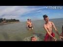 Игра в собачку в море Лагерь КлоДэ