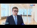 Лучшие школьники Перми вошли в «Золотой резерв». Сюжет ТК Россия 1