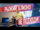 МАСТЕР-КИДАЛА МЕНЯЕТ ВИНДУ ЗА 7000Р - EVG
