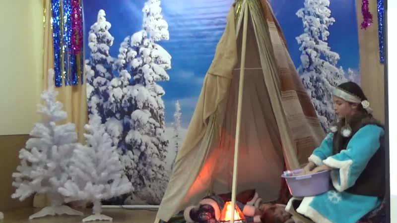 спектакль воскресной школы В яранге горит огонь