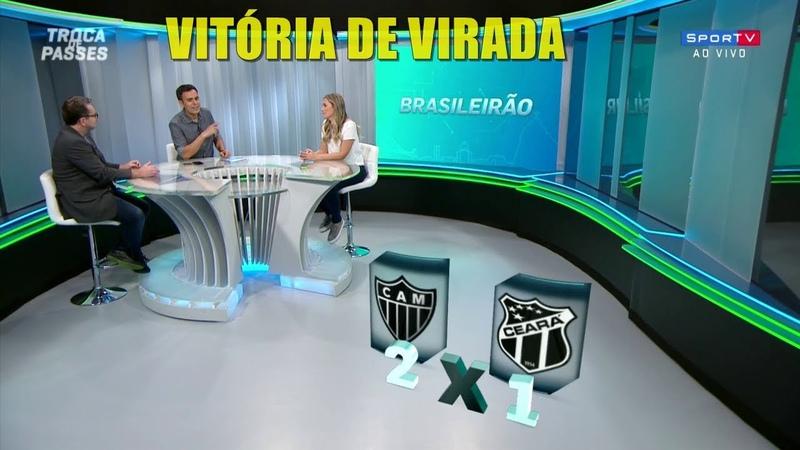 TROCA DE PASSES - ANALISE, ATLÉTICO 2X1 CEARA, DE VIRADA GALO VENCE MAIS UMA NO BRASILEIRÃO