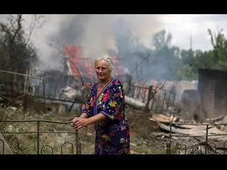 «Никакой жалости»: Главарь нацистов назвал жителей Донбасса предателями
