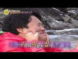 On The Border 180824 Episode 18