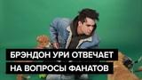 Брэндон Ури из Panic! At The Disco играет с песиками и отвечает на вопросы фанатов (12)