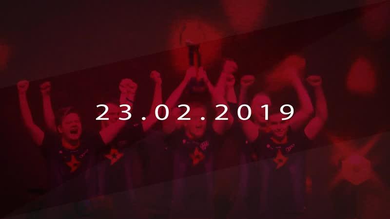 Анонс турнира CS GO 23 02 2019
