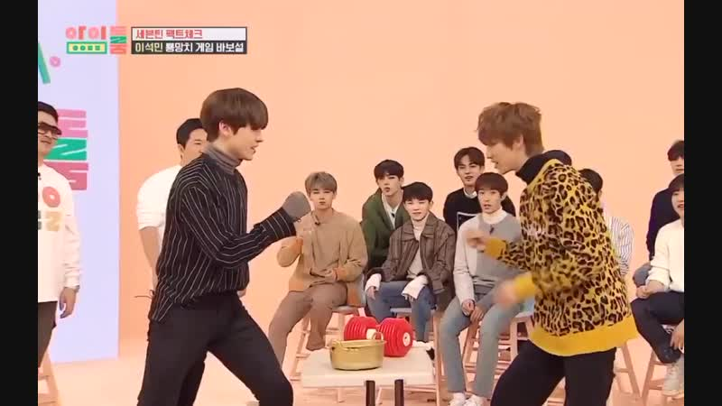 Weekly idol ; fighter minghao