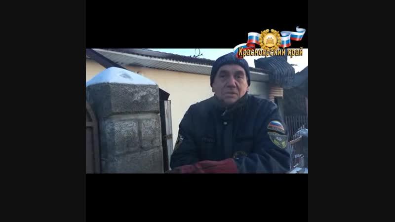 Пожар в Березовке_ двое инспекторов помогли выйти из горящего здания пожилой жен