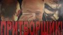 Новый курс Батьки Лукашенко Предаст ли Батька Россию
