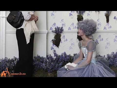 Jo Malone Wild Bluebell / Джо Малон Вайлд Блюбелл реклама духов