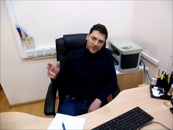 Специалист по торгам Артем Борисов банкротство, муниципальные, конфискат