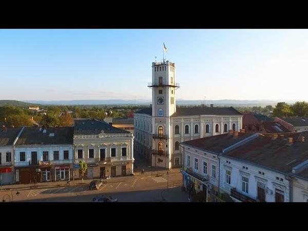 Історія міської ратуші Коломиї смотреть онлайн без регистрации