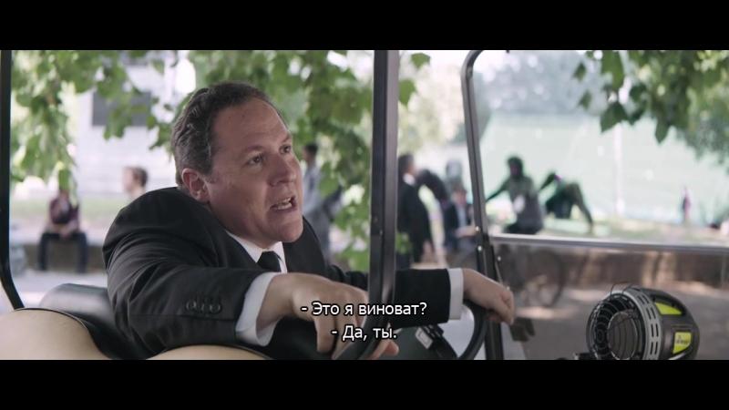Вырезанная сцена «Хэппи знает лучше» | Война Бесконечности