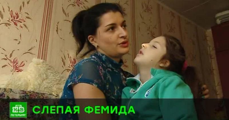 У петербурженки с дочерью-инвалидом арестовали квартиру из-за уголовного дела предыдущих хозяев