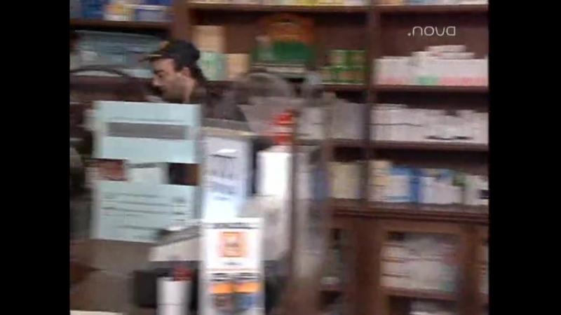 Дежурная аптека 1 сезон 46 серия - Цилиндр (Radio SaturnFM www.saturnfm.com)