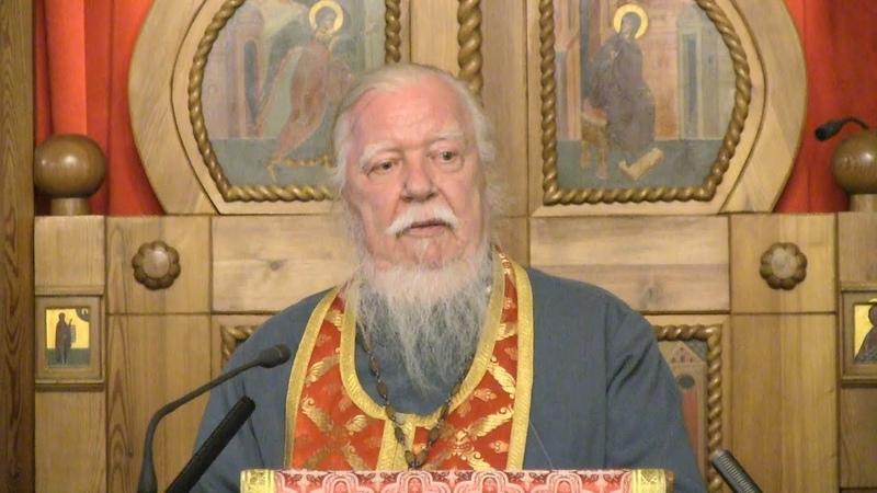 Протоиерей Димитрий Смирнов. Проповедь о труде сердца, эгоизме и любви