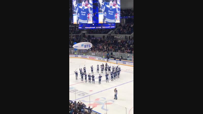 Матч открытия стадиона Динамо