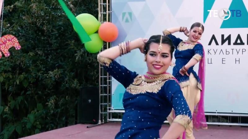 Репортаж с праздника День Индии 26.08.2018