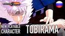 Naruto to Boruto Shinobi Striker PS4 XB1 PC Tobirama Senju Russian