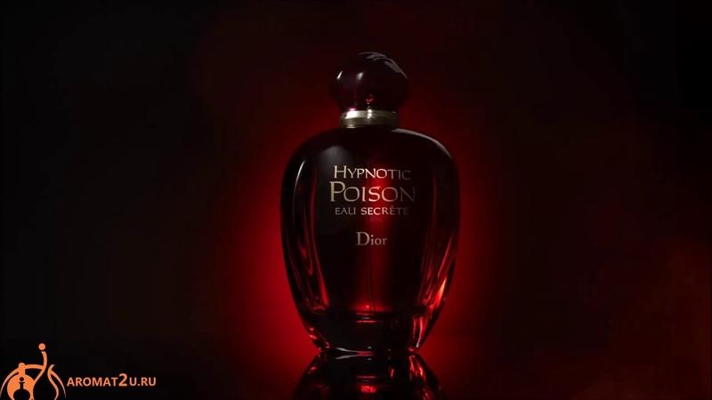 Christian Dior Hypnotic Poison Eau Secrete - отзывы о духах