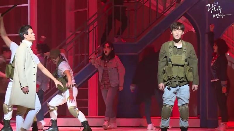 뮤지컬 광화문연가 성규 공연 영상 - 나의 사랑이란 것은, 붉은 노을, 굿바이, 해바라기