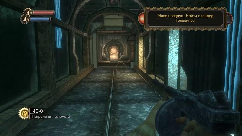 Bioshock Прохождение Часть 3 Спаси-убей!