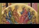 Что нужно знать о Святом Духе 10 тезисов Митр Иларион 2019