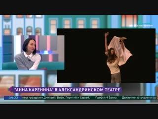 Нина Змиевец в эфире