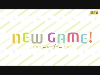 anime.webm New Game