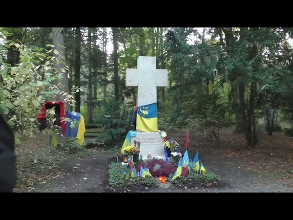 Грэм Филлипс осквернил могилу Степана Бандеры ч.2