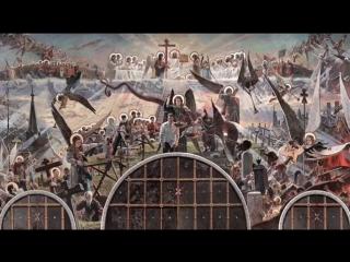 Страшный суд Божий .Видение Григория ,ученика святого и богоносного отца нашего Василия Нового Цареградского