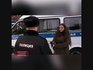 Мужчина спас тонущего человека
