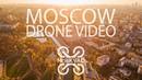 Полёт на квадрокоптере над Москвой Mosсow MosKVAD