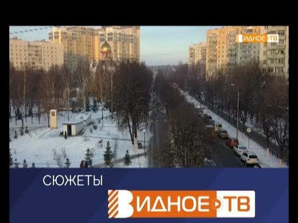 Зима в Подмосковье - досуг в спорткомплексе Орловский