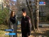 Вести познакомились с победительницей конкурса Народный участковый