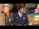 Bakusho! Dai Nippon Akan Keisatsu 2009.12.28