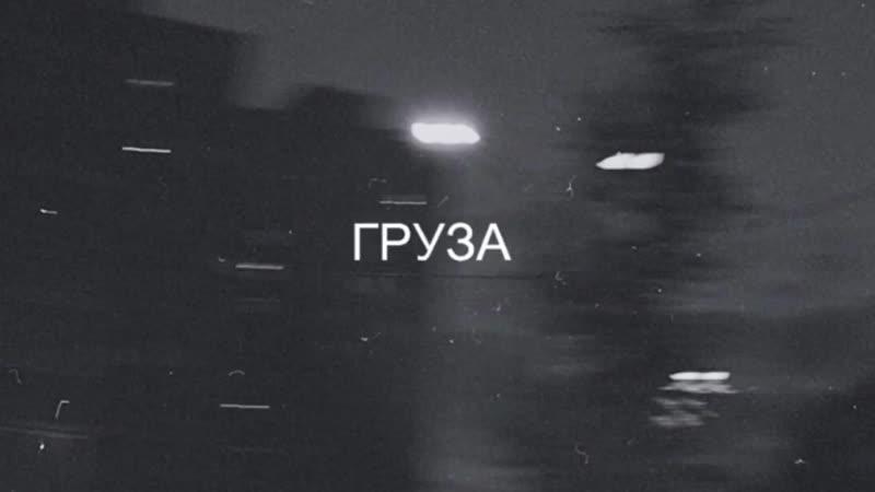 УанТу - Оспа