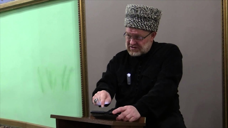 Единобожие - на осетинском языке
