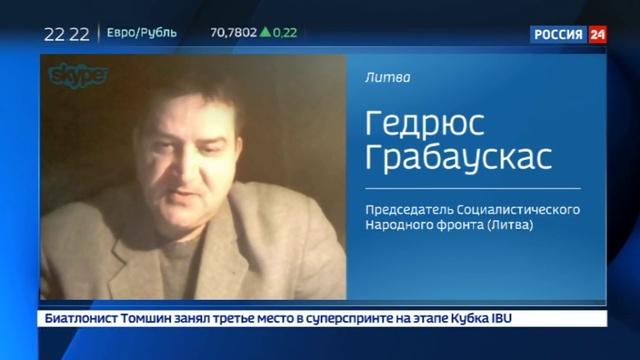 Новости на Россия 24 Организация Голос опубликовала инструкцию для тех кто подвергся административному давлению