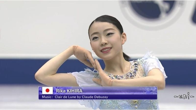 Rika KIHIRA - SP - 2018 NHK Trophy - 紀平梨花