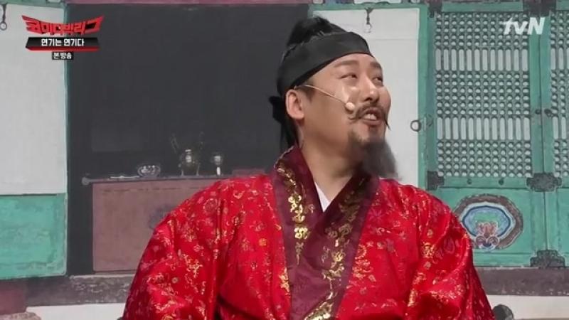 [tvN] 코미디 빅리그.E268.180617.360p-NEXT