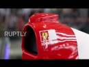Germany: Exhibition for F1 legend Michael Schumacher opens in Cologne
