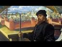 Объединение русских земель вокруг Москвы (рассказывает историк Аркадий Тарасов)