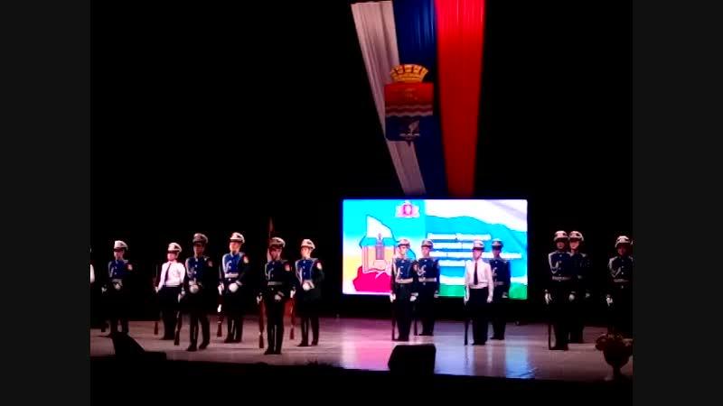 Посвящение в кадеты 2018- Выступление кадет ЕКК