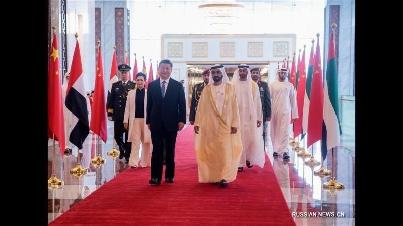 Си Цзиньпин прибыл в Абу-Даби с государственным визитом в ОАЭ