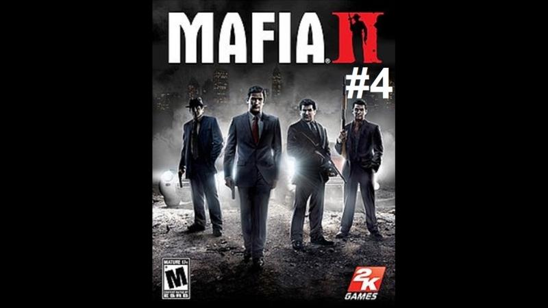Прохождение игры Mafia 2. Глава 3. Враг государства. Часть 1. Ермаков Александр.