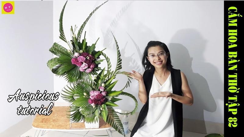 Cắm hoa bàn thờ tập 82 LẲNG HOA CÁT TƯỜNG 2 TẦNG Auspicious flowers