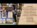 Стихи для тебя И Северянин Библиотека №23 Федюково МУК ЦБС г Подольска