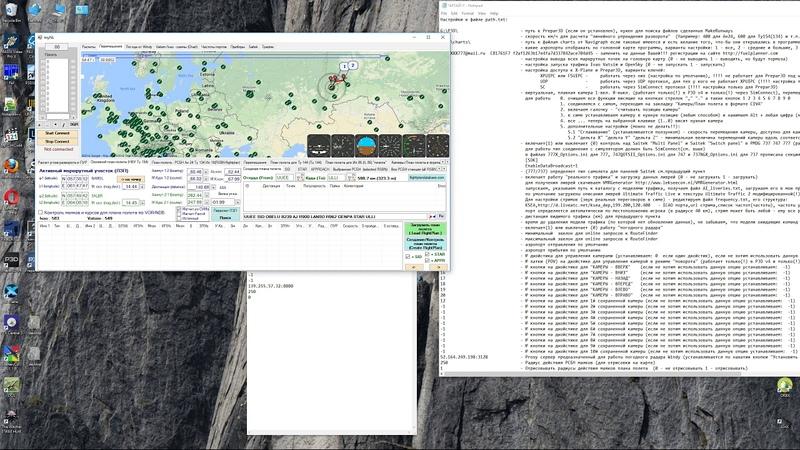 Prepar3D | X-plane 11 | MyNL - краткая инструкция » Freewka.com - Смотреть онлайн в хорощем качестве