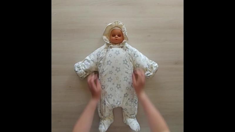 Новая модель. Обзор. Комбинезон для новорожденных. » Freewka.com - Смотреть онлайн в хорощем качестве