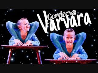 Russian contortionist Barbara Gordeeva. Flexible girl